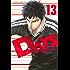 DAYS(13) (週刊少年マガジンコミックス)