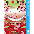 暗殺教室 18 (ジャンプコミックスDIGITAL)