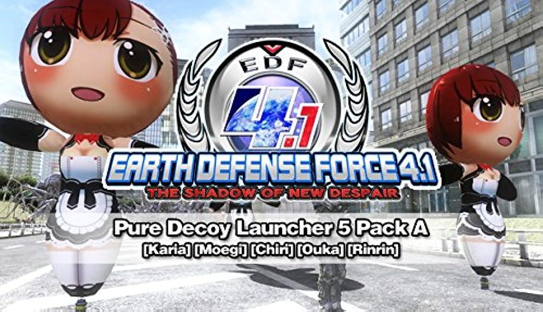 低下解読する港EDF 4.1(地球防衛軍4.1) DLC Pure Decoy Launcher 5 Pack A 【Karia】【Moegi】【Chiri】【Ouka】【Rinrin】 [オンラインコード]