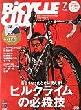 BiCYCLE CLUB (バイシクル クラブ) 2014年 07月号 [雑誌]