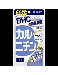 【まとめ買い】DHC DHCカルニチン20日 ×2セット