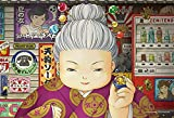 ジグソーパズル ふしぎ駄菓子屋 銭天堂 銭天堂へようこそ 300ピース (26x38cm)