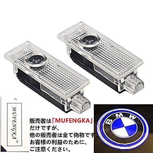 BMW 高品質 カーテシ LED レーザーロゴライト アンダースポット / ドアレーザーライト / カーテシライト 配線不要 / 純正交換タイプ BMW K001-76