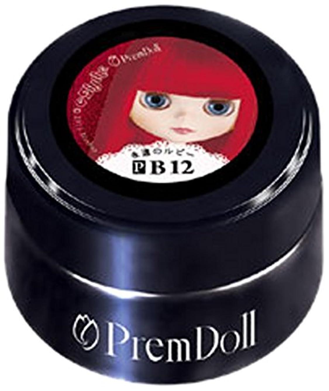 女優のため引き出しプリジェル ジェルネイル プリムドール 永遠のルビー 3g DOLL-B12 PREGEL×Blythe(ブライス)コラボレーション カラージェル UV/LED対応