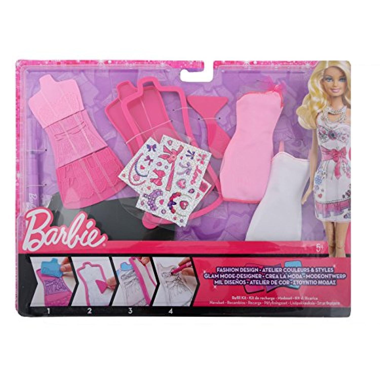 Barbie(バービー) Fashion Design Plates Sweetie Extension Pack X7896 ドール 人形 フィギュア(並行輸入)