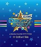 THE IDOLM@STER SideM 2nd STAGE ~ORIGIN@L STARS~ Live Blu-ray(Brilliant Side)
