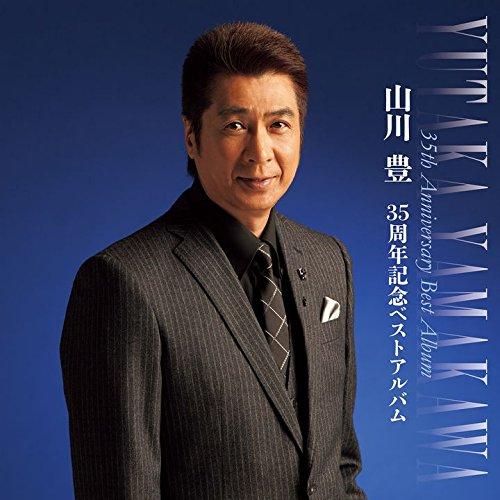 35周年記念ベストアルバム