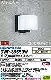 ダイコー LEDポーチライト(人感センサー付)【要電気工事】DAIKO DWP-39653W