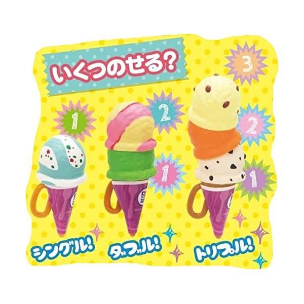 リカちゃん サーティワン アイスクリームショップの紹介画像9