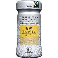 S&B 有機カルダモン(パウダー) 20g