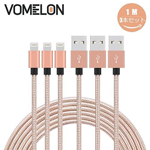 [3本セット 1M]ライトニング ケーブル Lightning ケーブルUSB同期および充電ケーブルデータ充電紐iPhone 7/7 Plus/6/6s/6 Plus/SE/5/5s, iPad 2/3/4/Air/Mini,iPod,完全対応iOS10- ゴールデン+シルバー