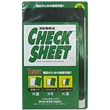 ゼブラ 暗記用 チェックシートセット 緑 SE-300-CK-G