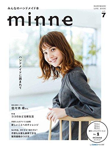 minne HANDMADE LIFE BOOK vol.7 (レディブティックシリーズno.4577)