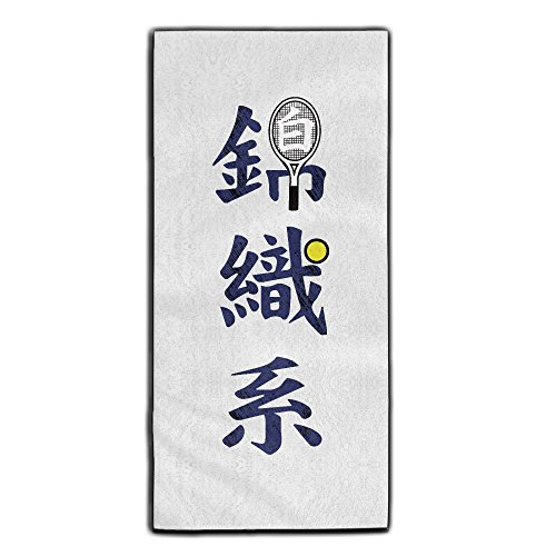 Typhoon KAORI オリジナル フェイスタオル マイクロファイバー(極細繊維) 高吸水 テニススター ラケット 書道 おもしろデザイン 応援グッズ 流行語