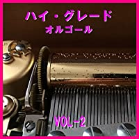 Can You Keep A Secret ? Originally Performed By 宇多田ヒカル (オルゴール)
