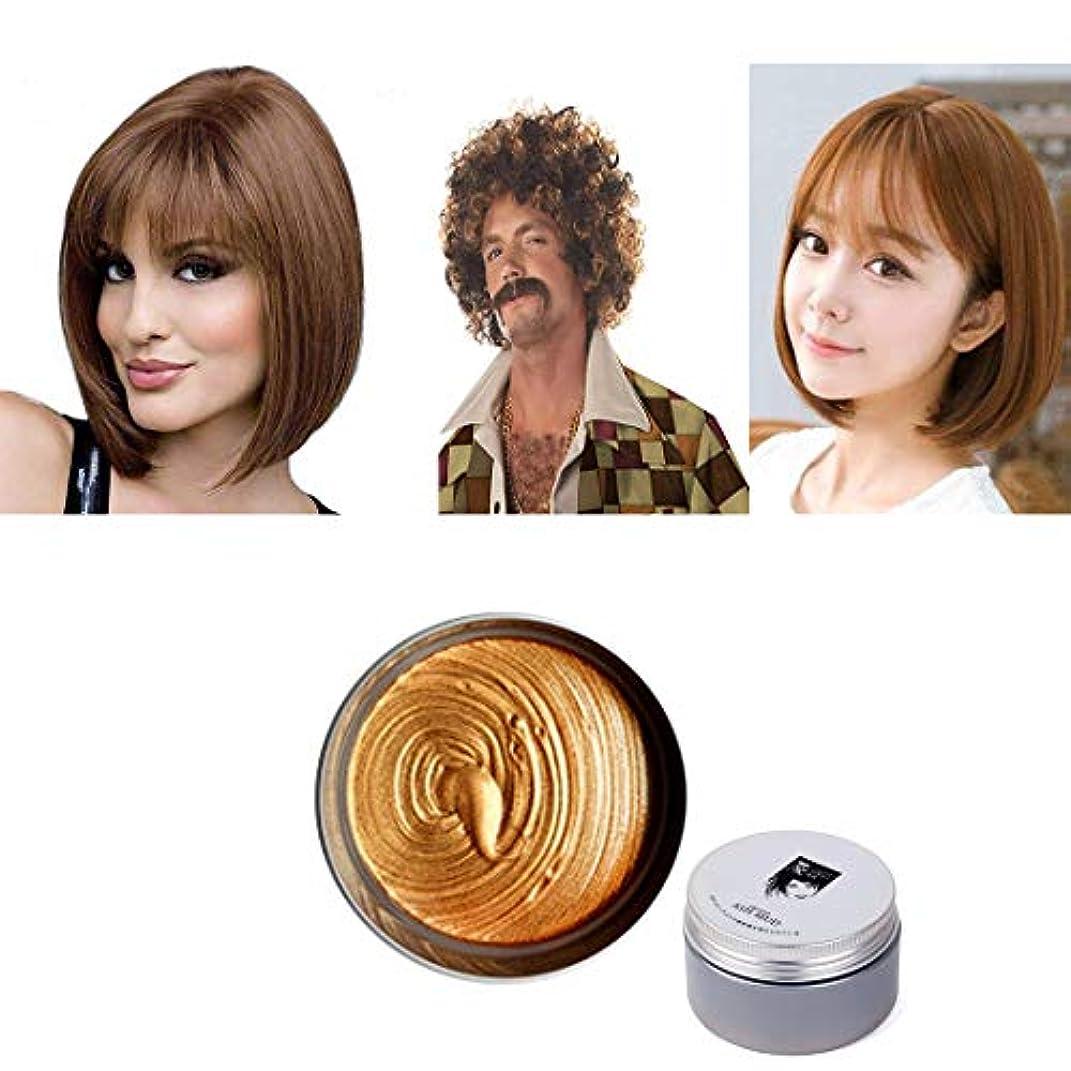 責任十億アサートCOOLTEA ??髪色ワックス、インスタントのヘアワックス、1回限りの一時的な自然な髪型色染料ヘアワックス、DIY粘土スタイリングスタイリングヘアワックスハロウィーンパーティー、コスプレ、日常生活用(ブラウン)