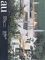 アトリエ 5 1976-1992―a+u Special Issue(エー・アンド・ユー別冊)1993.1