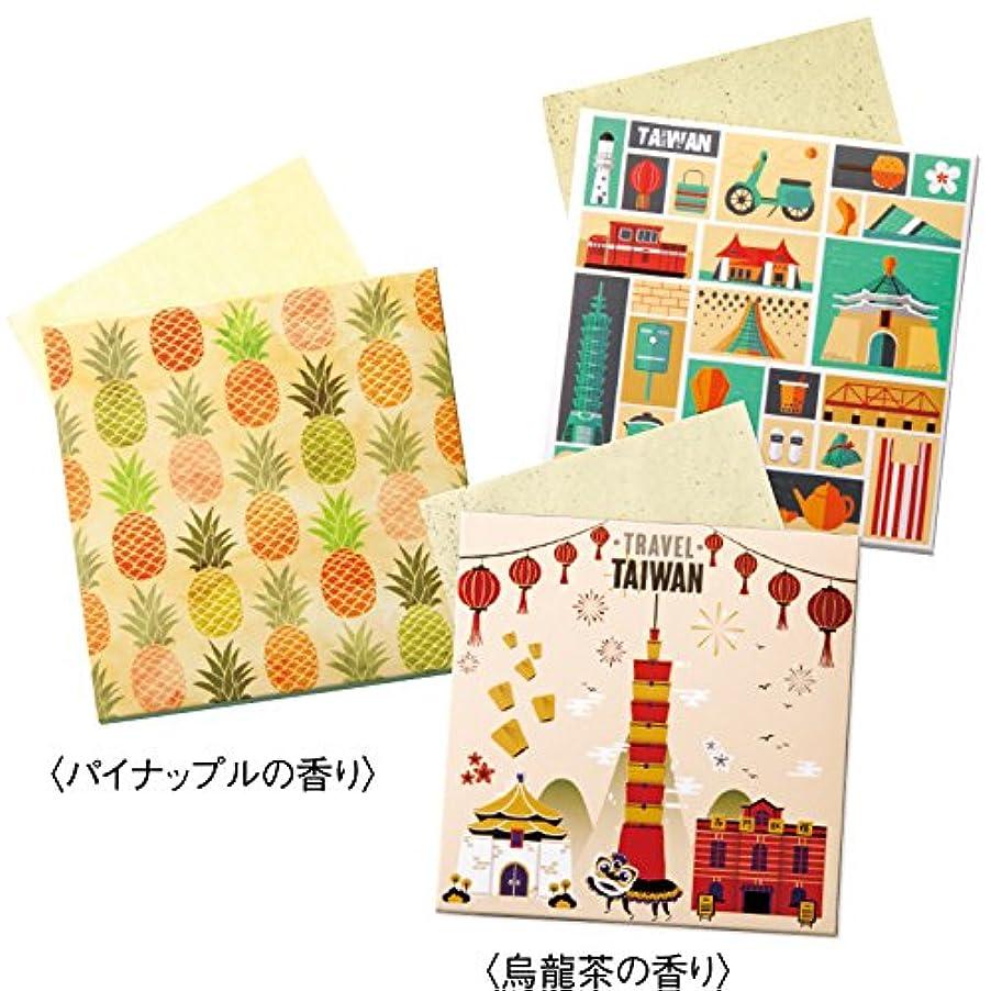 見る人会議ペルー台湾 土産 台湾 あぶらとり紙 3コセット (海外旅行 台湾 お土産)