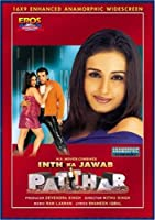 Inth Ka Jawab Patthar (2002) (Hindi Film/Bollywood Movie/Indian Cinema DVD) [並行輸入品]