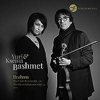 Brahms: Two Viola Sonatas