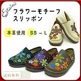 スリッポン 本革 エスタシオン 靴 フラワーモチーフ NO. TG220 S(22.0~22.5cm) ネイビーマルチ
