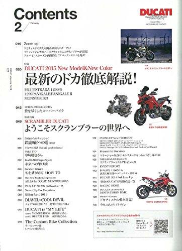 DUCATI Magazine (ドゥカティ マガジン) 2015年 02月号