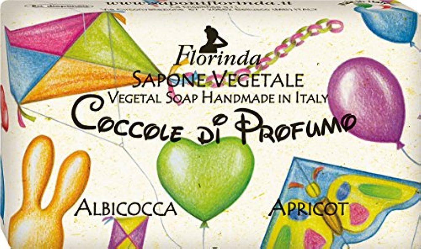 ハチトレード風味フロリンダ フレグランスソープ おもちゃシリーズ アプリコット