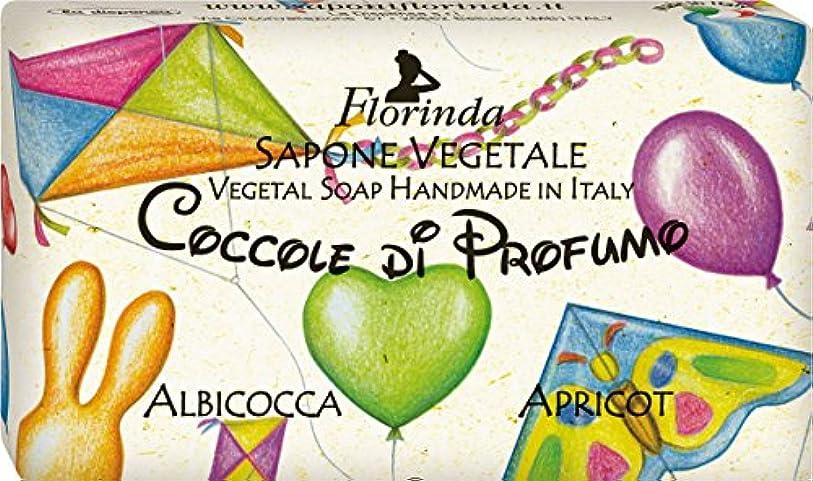 フロリンダ フレグランスソープ おもちゃシリーズ アプリコット