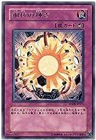 遊戯王 ANPR-JP074-R 《鋼核の輝き》 Rare