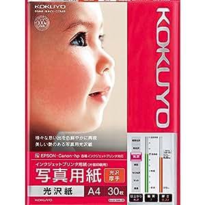 コクヨ インクジェット 写真用紙 光沢紙 A4 30枚 KJ-G13A4-30