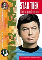 Star Trek 35: That Which & Let That Be [DVD]