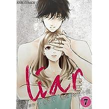 liar : 7 (ジュールコミックス)