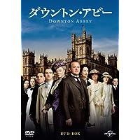 ダウントン・アビー [DVD]