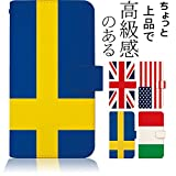 [KEIO ブランド 正規品] XPERIA Z3 SOL26 ケース 手帳型 国旗 SOL26 手帳型ケース 国旗 XPERIA カバー Z3 カバー SOL26 旗 エクスペリア ケース エクスペリアZ3 ケース SOL ケース 26 シンプル ittn世界の国旗スウェーデンt0039