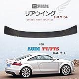 JCSPORTLINE For アウディ用リア ウイング リアスポイラー トランク スポイラー エアロパーツ / For アウディ Audi TTとTTS 2007-2014に適合 / リアル カーボン製 carbon fiber