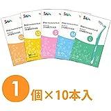 【1個】サンデンタル サムフレンド プチ歯間ブラシL型 10本入り (SS(2)イエロー)