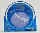 月や星の動き 観察板 星座観察盤
