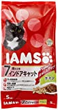アイムス (IAMS) キャットフード 7歳以上用 インドアキャット チキン シニア猫用 5kg×2個 (ケース販売)