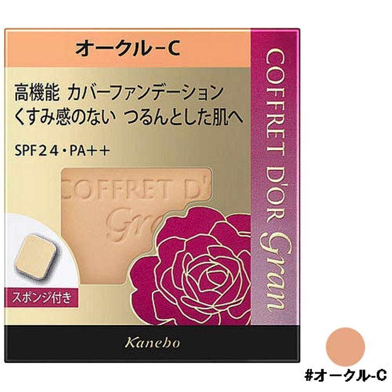 カネボウ KANEBO コフレドール グラン カバーフィット パクトUV II (レフィル) #オークル-C [並行輸入品]