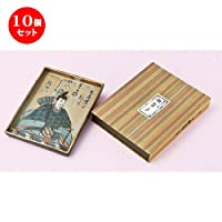 10個セット 百人一首大皿(在原業平) [ 192 x 147 x 18mm ]【 日本土産 】 【 お土産 和物 贈り物 】