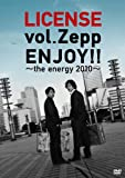 LICENSE vol.ZEPP ENJOY!!~the energy 2010~[DVD]