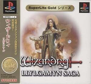 SuperLite GOLDシリーズ Wizardry Liylgamyn Saga