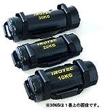 IROTEC(アイロテック)パワーバッグ30KG/体幹強化の筋トレバック
