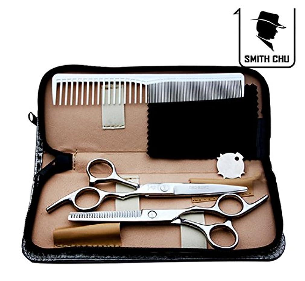 投資するホイットニーとして散髪はさみ ヘアカット スキハサミ 髪切りはさみ 2本セット 理美容プロ仕様 ケース付き 自宅でヘアメイク