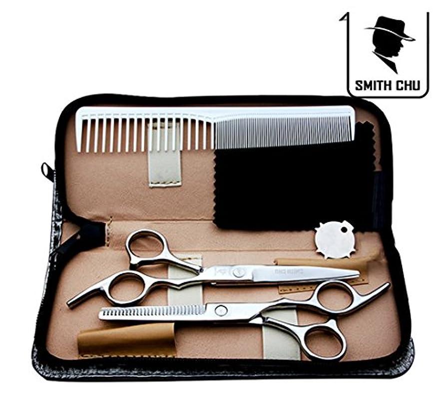シミュレートする雑種健康的散髪はさみ ヘアカット スキハサミ 髪切りはさみ 2本セット 理美容プロ仕様 ケース付き 自宅でヘアメイク