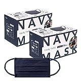 プラスライフ 不織布マスク カラーマスク プリーツ型 個包装 50枚×2箱 ネイビー 薄手 春夏 耳が痛くなりにくい 使い捨て