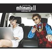 mihimaniaII~コレクション アルバム~(期間限定)