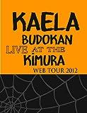 KAELA WEB TOUR 2012@日本武道館