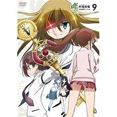咲-Saki- 阿知賀編 episode of side-A 9 スペシャルエピソード#15 [DVD]
