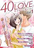 40LOVE。年下男子に変えられて vol.1 [雑誌] (mobaman-F)